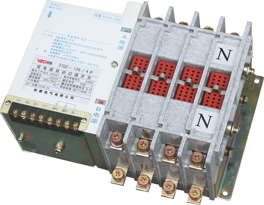 分享到: 双电源转换开关 品牌: 创建电气 型号: stq2 ats型